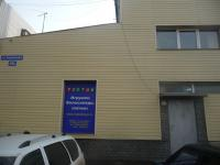P1090930.JPG
